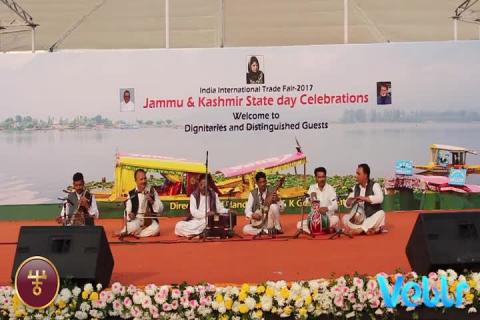 Jammu & Kashmir State Day Celebrations - Performance 2 - Part 1 at IITF 2017