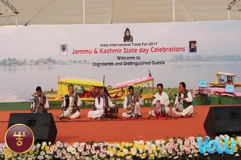Jammu & Kashmir State Day Celebrations - Performance 2 - Part 2 at IITF 2017