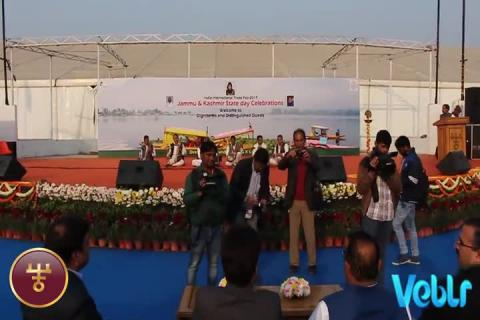 Jammu & Kashmir State Day Celebrations - Performance 2 - Part 4 at IITF 2017