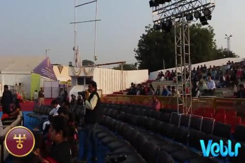 Jammu & Kashmir State Day Celebrations - Performance 2 - Part 5 at IITF 2017