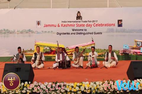 Jammu & Kashmir State Day Celebrations - Performance 2 - Part 6 at IITF 2017