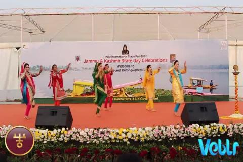 Jammu & Kashmir State Day Celebrations - Performance 3 - Part 2 at IITF 2017