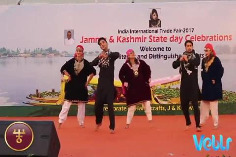 Jammu & Kashmir State Day Celebrations - Performance 5 - Part 1 at IITF 2017
