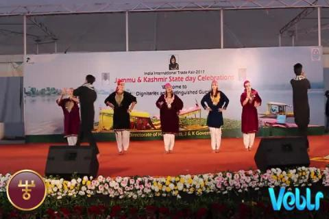 Jammu & Kashmir State Day Celebrations - Performance 5 - Part 2 at IITF 2017