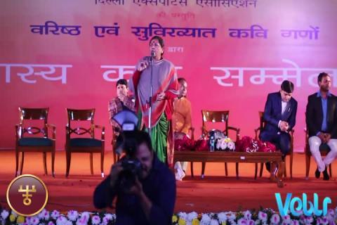 Haasya Kavi Sammalen (हास्य कवि सम्मलेन) - Part 2 at 37th India International Trade Fair 2017