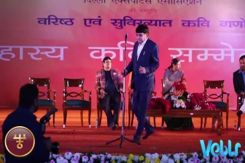 Haasya Kavi Sammalen (हास्य कवि सम्मलेन) - Part 3 at 37th India International Trade Fair 2017a