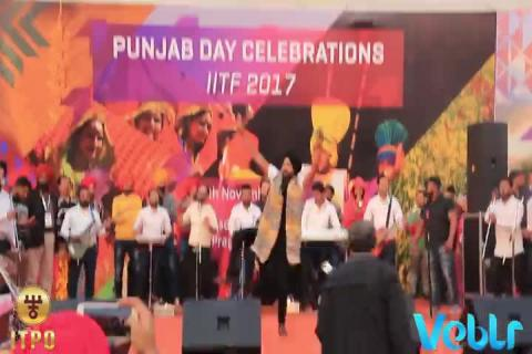 Punjab State Day Celebrations - Performance 1 - Part 1 at IITF 2017