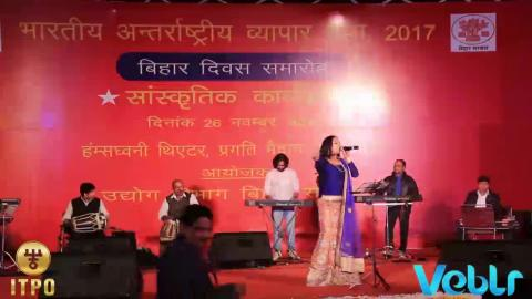 Bihar State Day Celebrations - Performance 1 - Part 2 at IITF 2017