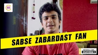 Sabse Zabardast FAN | mChamp | Redeem Offers  | Win Free Exciting Prizes | Referral Code ZG498061