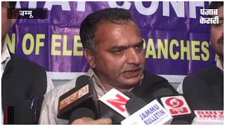 जम्मू कश्मीर में पंचायत चुनाव को लेकर सियासत तेज़, पीएम से दखल की मांग