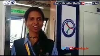 Supriya First Loco Pilot Of Hyderabad Metro Rail 2017 | Young Women Loco Pilots For Hyderabad Metro