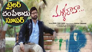 Sumanth Malli Raava Movie Trailer | Malli Raava Movie Trailer | Latest Telugu Trailers 2017