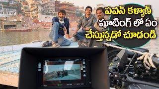 pawan kalyan real behavior at agnathavasi movie shooting | #pspk25 Latest Videos | agnathavasi movie