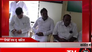 बीजापुर - कांग्रेस मंत्री पर हत्या का आरोप