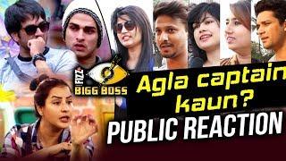 Who Will Be NEXT CAPTAIN   Vikas, Priyank, Shilpa   Public Reaction   Bigg Boss 11