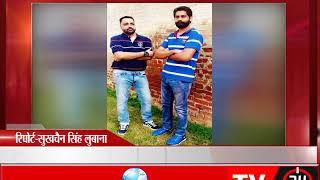 Gangster neeta deols new kaand in nabha jail || vicky gounder group ||