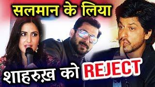 Katrina Kaif Chooses Salman Khan Over Shahrukh Khan | Bigg Boss 11 Weekend Ka Vaar