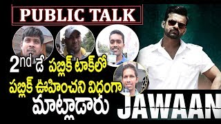 Jawaan Movie 2nd Day Public Talk | Public Response | Public Review l Sai dharam Tej l Top Telugu TV