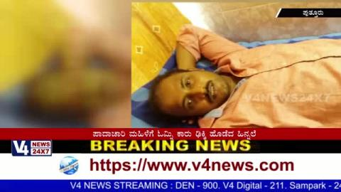 The Person was Attacked near Mosque at Puttur.