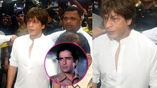 Shahrukh Khan At Shashi Kapoor's FUNERAL | Shashi Kapoor Last Rites
