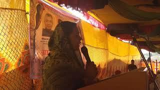 Gram Panchayat Inauguration