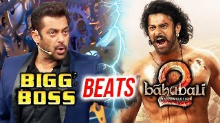 Salman Khan's BIGG BOSS 11 BEATS Baahubali 2