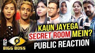 Who Should Go To SECRET ROOM?   Shilpa Or Aakash   Bigg Boss 11   PUBLIC REACTION