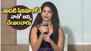 Sapthagiri LLB Heroine Kashish Vohra Super Speech | Sapthagiri LLB | Ravi Kiran