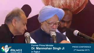 Modi Govt Not Acting on Corruption Allegations: Former PM Manmohan Singh in Gujarat