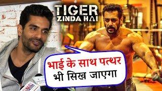 Tiger Zinda Hai Actor Angad Bedi PRAISES Salman Khan | Bhai Pathar Ko Bhi Sikha Sakta Hai