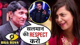Arshi Khan's Father Tells Her To Respect Salman Khan | Bigg Boss 11 | Gharwalon Ki Entry