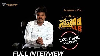 Journey of Sapthagiri | Sapthagiri LLB Movie Team Full Interview 2017 | Sapthagiri  | Kashish Vohra
