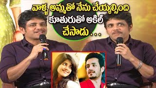 Watch Hello Team Special Interview After Release Akhil Video