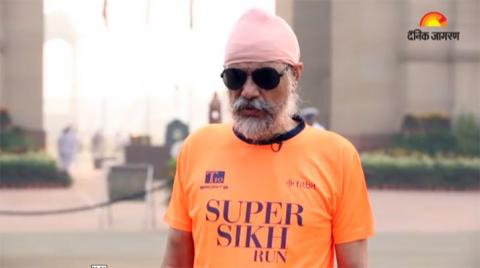 Super Sikh Run 2017 - One Race, Human Race at New Delhi | 10 Dec 2017