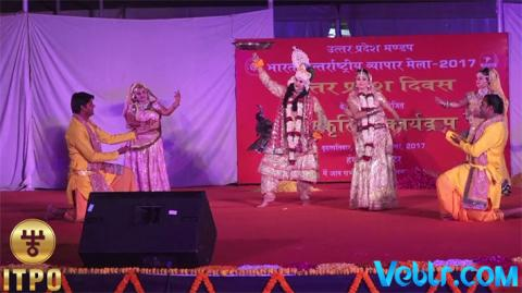 Uttar Pradesh Day Celebrations - Performance 1 Part 1 at iitf 2017