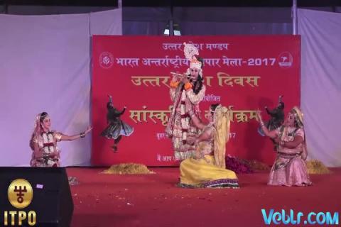 Uttar Pradesh Day Celebrations - Performance 1 Part 2 at iitf 2017