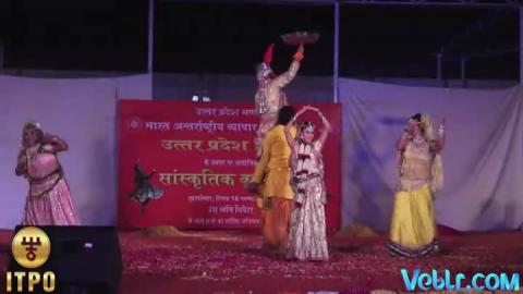 Uttar Pradesh Day Celebrations - Performance 1 Part 5 at iitf 2017