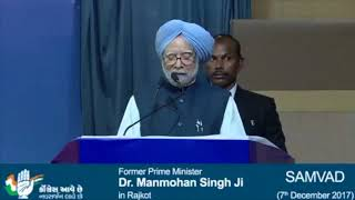 Former PM Manmohan Singh addresses professionals & teaching community in Rajkot, Gujarat