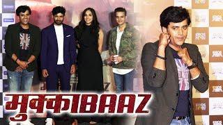 Mukkabaaz Trailer Launch | Ravi Kishan, Jimmy Shergill,  Anurag Kashyap