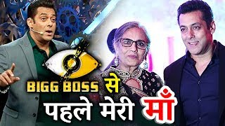 Salman Khan CHOOSES Mother Over Bigg Boss 11 | Salman's Mother Birthday