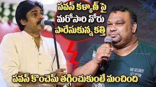 Again Mahesh Katti Satires On Pawan Kalyan Speech   Mahesh Katti Vs Pavan Kalyan 2017  Top Telugu Tv