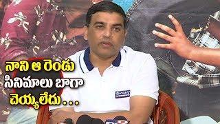 Dil Raju Shocking Comments on Nani | MCA | Sai Pallavi | Natural Star Nani | Top Telugu Tv