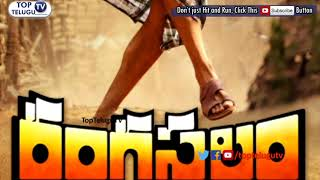 Rangastalam First Look Review | Ramcharan | Samantha | Sukumar | Top Telugu tv |
