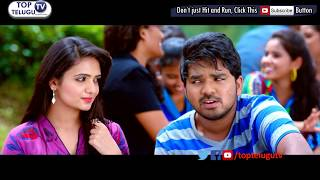 Vanavillu Movie Theatrical Trailer | Latest Telugu Movie Trailers 2017 | Top Telugu tv |