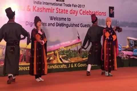 Jammu & Kashmir State Day Celebrations - Performance 7 at IITF 2017