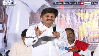 Sapthagiri Comments in Sapthagiri LLB Sucess Meet | Sapthagiri | Ravi Kirane | Top telugu tv |