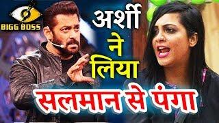Arshi Khan INSULTS Salman Khan For Supporting Shilpa Shinde | Bigg Boss 11 Weekend Ka Vaar
