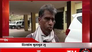 नरसिंहपुर - पात्रों को नही मिल रहा सरकारी योजनाओ का लाभ