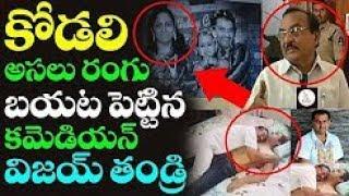 Secrets of  Comedian VIJAY SAI'S Wife (Vanitha Reddy) I Shocking Facts about His Wife|Top Telugu tv