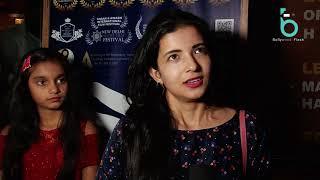Mum Short Film Special Screening | Pankaj Tripathi, Abhishek Duhan, Akash Mihani, Gunn Mihani